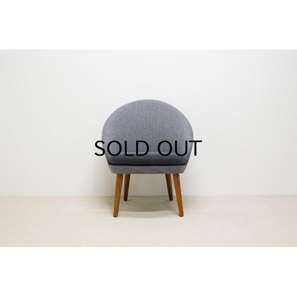 画像1: Easy Chair Model 301
