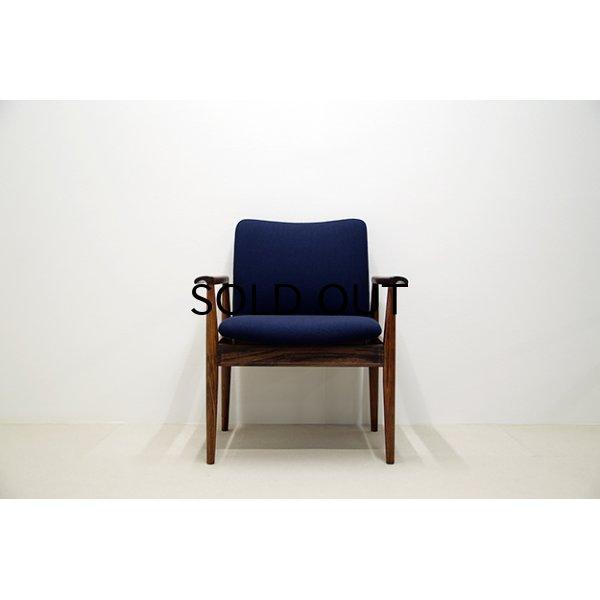 画像1: Finn Juhl Diplomat Chair