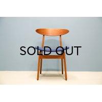 Vilhelm Wohlert #420 Dining Chair (4)