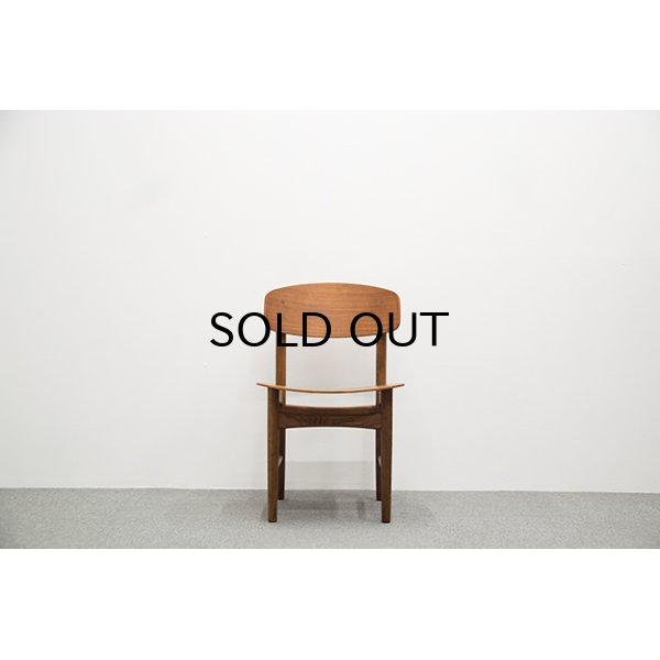 画像1: Borge Mogensen Chair