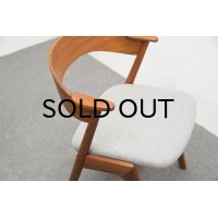 Kai Kristiansen Short Arm Chair