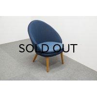 Easy Chair Model 301