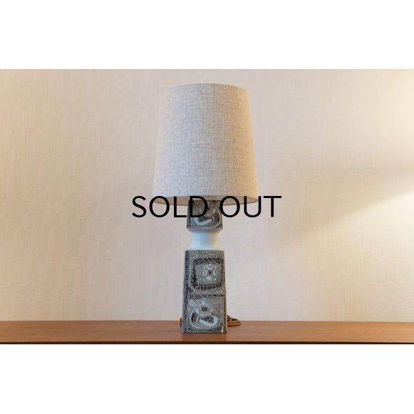 画像2: Royal Copenhagen Baca Table Lamp (Brown)