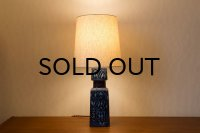 Royal Copenhagen Baca Table Lamp (Blue)