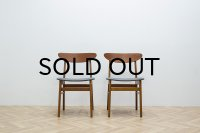 Fastrup Dining Chair 2脚セット