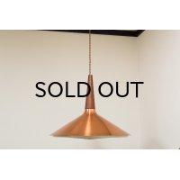 Teak & Copper Pendant Lamp