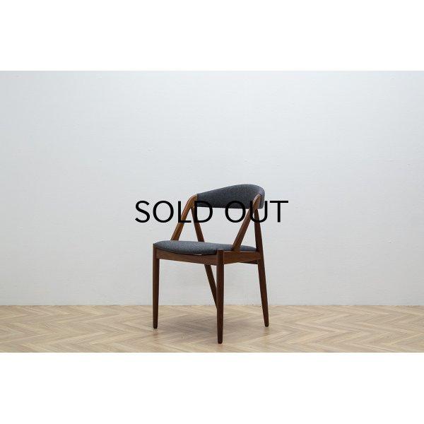 画像2: Kai Kristiansen NV-31 Dining Chair