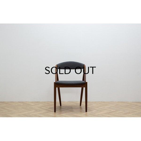 画像1: Kai Kristiansen NV-31 Dining Chair