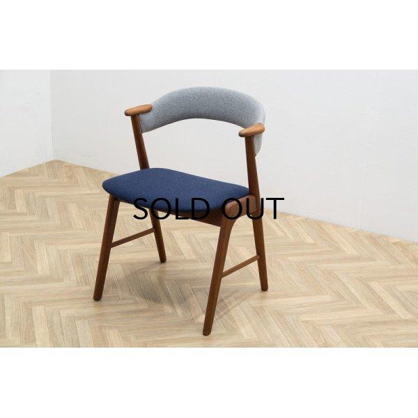 画像1: Kai Kristiansen Model 32 Dining Chair