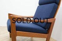 Illum Wikkelso Highback Easy Chair Model 20