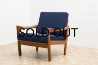 Illum Wikkelso Easy Chair Model 20