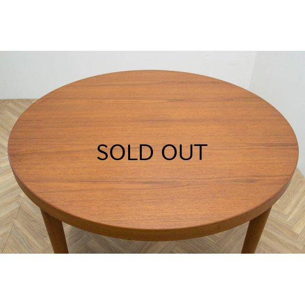 画像1: Kai Kristiansen Round Dining Table