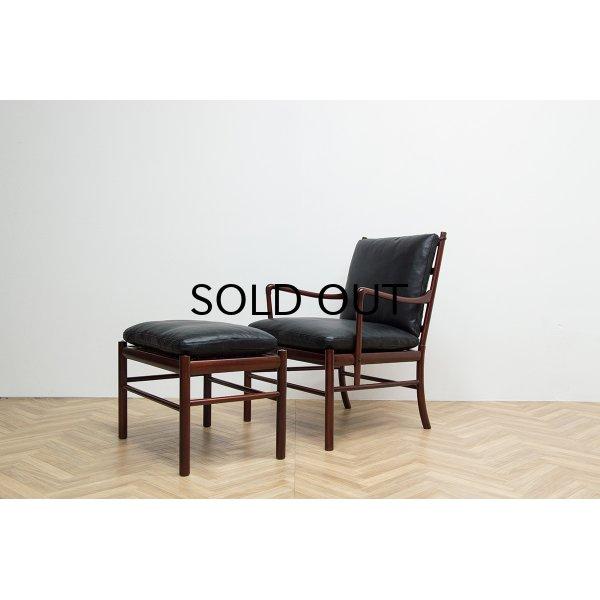 画像1: Ole Wanscher PJ149 Colonial Chair & Ottoman