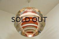 Louis Poulsen Contrast Lamp