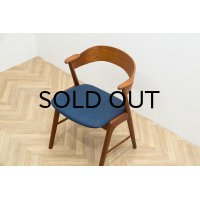 Kai Kristiansen Model 32 Dining Chair