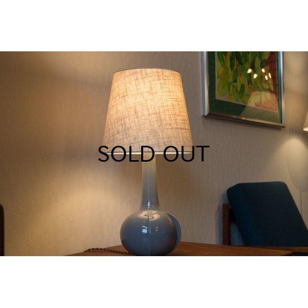 画像1: Royal Copenhagen Table Lamp(銀座店)
