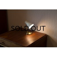 Small Desk Lamp White