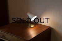 Small Desk Lamp White
