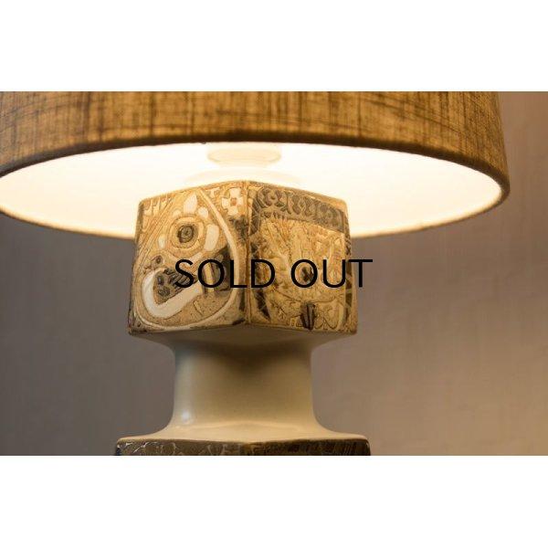画像1: Royal Copenhagen Baca Table Lamp (Brown)