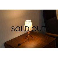 Teak 3legs Desk Lamp