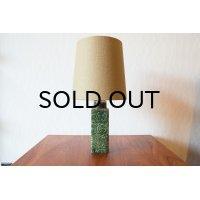 Royal Copenhagen Baca Table Lamp (Green)
