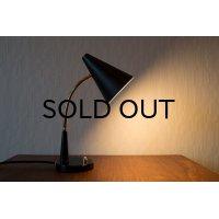 Desk Lamp (黒)