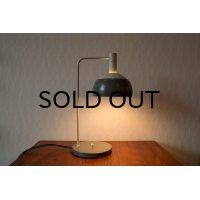 Finn Juhl Desk Lamp (One Collection)