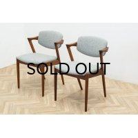 Kai Kristiansen No.42 Teak Dining Chair 2脚セット販売