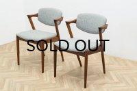 Kai Kristiansen No.42 Teak Dining Chair 2脚セット販売