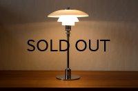 PH2/1 Table Lamp