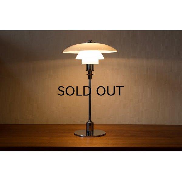 画像1: PH2/1 Table Lamp