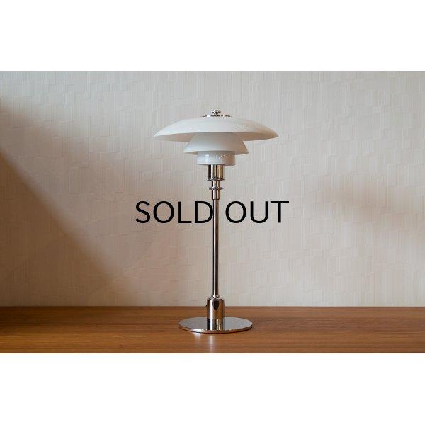 画像2: PH2/1 Table Lamp