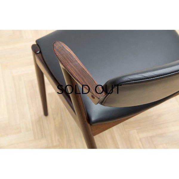 画像2: Kai Kristiansen No.42 B.Rosewood Dining Chair