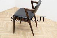 Kai Kristiansen No.42 B.Rosewood Dining Chair