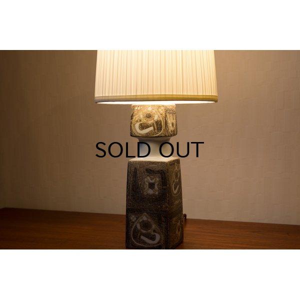 画像1: Royal Copenhagen Baca Table Lamp