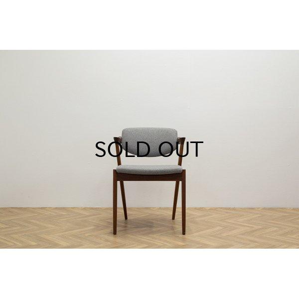 画像2: Kai Kristiansen No.42 Teak Dining Chair