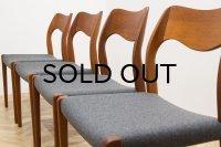 Niels.O.Moller No.71 Teak Dining Chair 4脚セット販売
