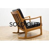 Ole Wanscher FD108 Rocking Chair