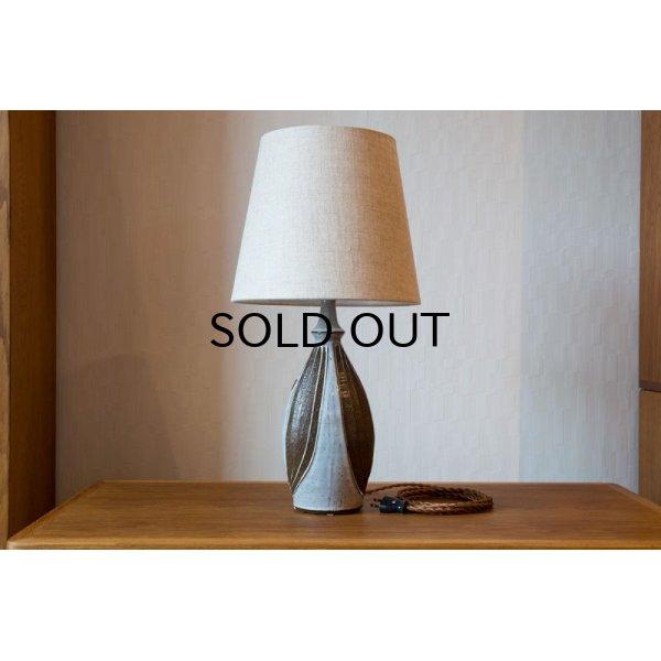 画像2: Michael Andersen & Son Desk Lamp(銀座店)