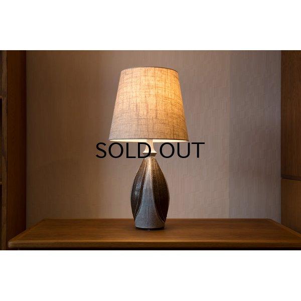 画像1: Michael Andersen & Son Desk Lamp(銀座店)
